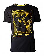 Pokemon Camiseta Pikachu Profile