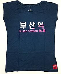 Suxinsu Camiseta chica Train to Busan